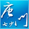 幻世七少全部小说_幻世七少最新作品集-起点中文网信義威秀怎麼去-捷運